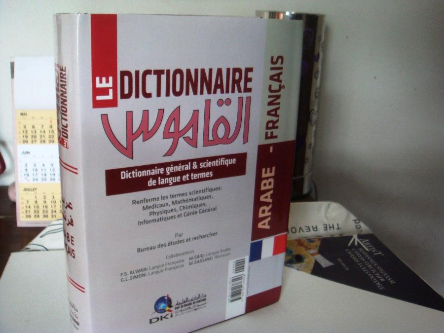 Dictionnaire Français/Arabe