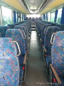 Vente Bus marque MAN 60 places