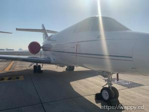 Jet Privé à vendre