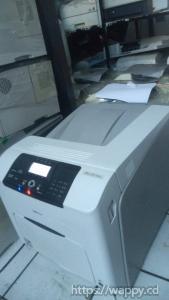 Deuxième main d'imprimante