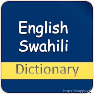 Services de swahili et anglais
